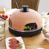 Buy cheap Pizza Electric Oven Oven Baked Pizza Home from wholesalers