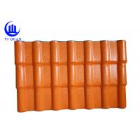 Buy cheap Wave ASA Coat Plastic ASA Sythetic Resin Roof Tile Wholesale product
