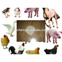 Buy cheap Feed Additive Concentrates product