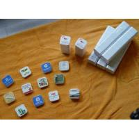Buy cheap compressed towel/magic towel product