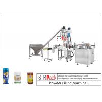 Buy cheap Tin Can Bottle Auger Filling Machine Bottle Filling Machine Powder Filler Auger Screw Filling Machine Auger Filler product