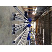 China Stainless Steel 254SMO Pipe , ASTM A312 UNS S31254 Pipe Seamless Heavily Cold Worked on sale