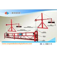 High Safety Rope Suspended Platform Used For Tall Building Construction