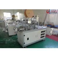 Buy cheap Steel Non Woven Mask Making Machine Photoelectric Detection Positioning Tension Control product