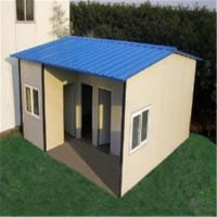Buy cheap Prefabricated Steel Mobile House for Outdoor Prefabricated Steel Houses product