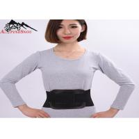 China Leather Lumbar Belt / Waist Support Lower Back Brace For Back Spine Pain Relief on sale