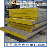 Buy cheap High strength alloy tool steel 4340 steel plate product