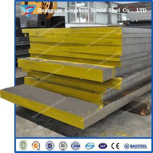 Buy cheap Fornecedor de China da placa de aço de ASTM 4340 product