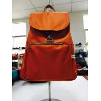 Buy cheap Ladies Leather Outdoor Backpack Bag Manufacturer product
