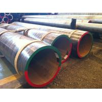 Buy cheap Seamless Alloy Pipe product