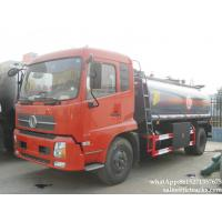 China Dongfeng  4x2 diesel chemical aicd/ hydrofluoric acid Tanker truckfor HCL, NaOH ,NaCIO H2SO4 etc TOM: 86-15271357675 on sale