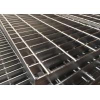 Buy cheap Polishing Steel Driveway Grates Grating No Paint Beautiful Appearance product