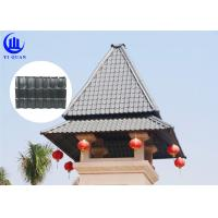 Quality Chinese Style Fireproof Sheet Double Roman Plastic Synthetic Resin Roof Tiles for sale