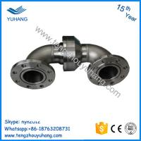 Buy cheap Stainless Steel double elbow flange connection hydraulic rotary joint  high pressure water swivel joint product