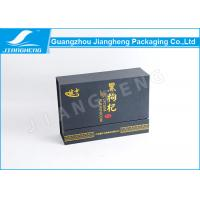 Buy cheap Fancy Black Cardboard Tea Rigid Gift Boxes Packaging With Golden Logo Stamping product