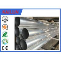 Buy cheap 140MM Diameter Round Hollow Anodised / Powder Coating Aluminium Profiles 1.8MM from wholesalers