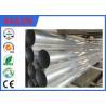 Buy cheap 140MMの直径の円形の空/粉のコーティング アルミニウム プロフィール1.8MMの厚さ6061 T6材料は陽極酸化しました from wholesalers