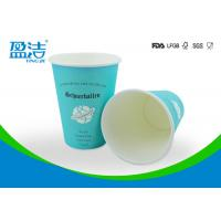 Buy cheap Logo Printed 400ml Cold Drink Paper Cups With Black Lids Preventing Leakage Effectively product