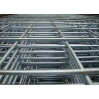 Buy cheap Low Carbon Steel Welded Wire Mesh Panels Concrete Reinforcing Mesh product