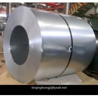 Buy cheap SGCC grade galvanized sheet for sale,hot dipped GI sheet coil product
