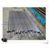 Buy cheap Johnson Type screens / johnson wire screens / wedge wire screens / water well screen / v wire screens product