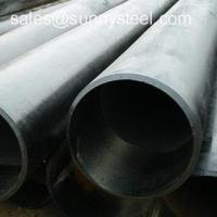 Buy cheap ASTM A106 Carbon Steel Seamless Pipe product