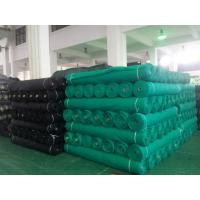 Buy cheap Blue 100% Hdpe Agricultural Netting , High Tensile Strength Windbreak Net product