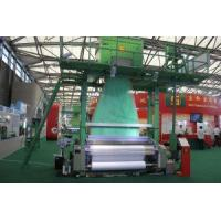 China High Speed Water Jet Loom,Water Power Loom (CLJ) on sale