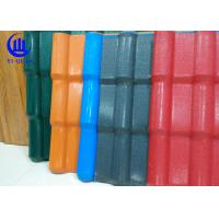 Buy cheap Building Materials ASA Synthetic Resin Roof Tile Corrugated Plastic Panels product