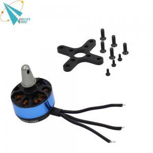 Buy cheap 2804 2300KV Multicopter outrunner brushless motor product