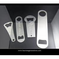 Buy cheap stainless steel bottle opener /cool beer bottle openers cheap for promotion logo print product