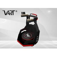 Buy cheap Walk Freely Virtual Reality Equipment Self Service Operation Smart Double Handles product