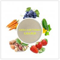 Buy cheap AMINO ACID CHELATED CALCIUM DOWCROP HOT SALE HIGH QUALITY Milk Yellow Powder completely water soluble fertilizer organic product