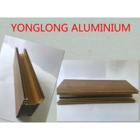 Buy cheap T5 T6 Clear Texture Wardrobe Aluminium Profile Wood Finish Flexible Antirust product