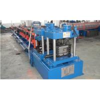 Buy cheap C Purling Section Roll Forming Machine For Galvanized Steel GI PPGI product