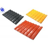 Buy cheap Customized Length 3.0 Mm Synthetic Resin Plastic Slate Roof Tiles No Color Fading Roof Sheet product