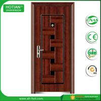Buy cheap Bronze Steel Door Entry Cheap House Doors From China Manufacturer product