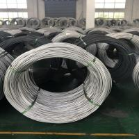 Buy cheap SUS410 Cold Drawn Stainless Steel Wire Rod And Round Bar In Coil Form product