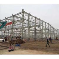 Buy cheap JIS , DIN Standard Poultry Farm Structure With H Section Column / Beam product