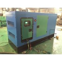Buy cheap Silent Diesel Generator 40KW / 50KVA 60Hz Brushless Self-Excited Generator product