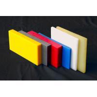 Buy cheap Anti-uv Polyethylene UHMWPE Sheet Fabric Cutting Board Recycled product