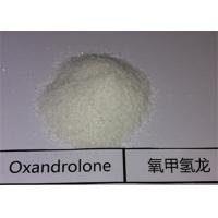 Oral Taken Cutting Cycle Steroids / Muscle Growth Powder Anavar Oxymetholone
