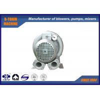 Buy cheap Portable Aluminum Side Channel Blower , spa blowers vacuum air pump product