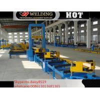 Buy cheap VFD Spot Welding Speed Control H Beam Assembling Machine Automatic To Fix Flange And Web product