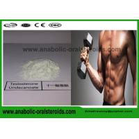 Buy cheap Hypogonadism Testosterone Undecanoate Male Sex Hormone Andriol CAS 5949-44-0 product