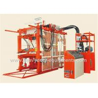 Buy cheap 15T Gross Weight Hollow Automatic Block Making Machine PLC Control System product