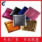 Buy cheap Metallic Bubble Envelope, Aluminum Bubble Envelope, Bubble Padded, Pac product