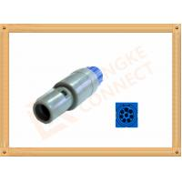 Buy cheap 8 Pin Push Pull Connector Male Plug Cktronics A Rising Brand product