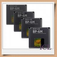 China Cell Phone Battery (BP-6M) on sale