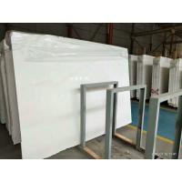 Buy cheap White Polished Marble Floor Tiles No Radiation CE Certification product